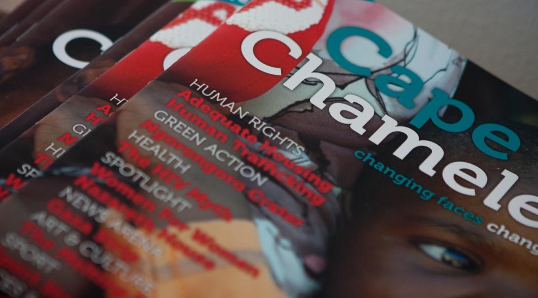 ジャーナリズムインターンが出版に携わる南アフリカ共和国のオンライン雑誌
